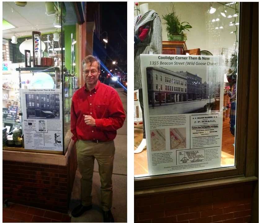 """Then & Now"" posters in the windows of Eureka Puzzles and Wild Goose Chase"