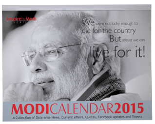 Buy Mausam Books Inspire by Modi 2015 Desk Calendar at Rs.90 : Buy To Earn