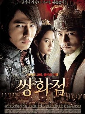 Song Hoa Điếm (2008)