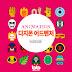 Various Artists - 디지몬 시리즈