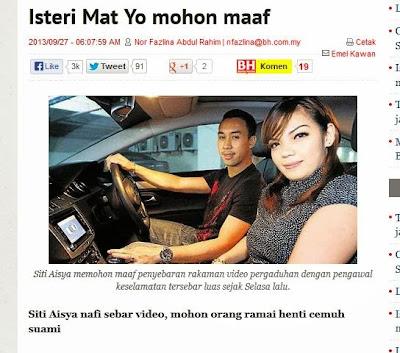 Bini Mat Yo Mohon Maaf