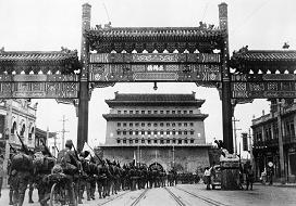 SEGUNDA GUERRA MUNDIAL (01/09/1939 - 02/09/1945 (6 años, 1 día)) CHINA APOYÓ A LA FUERZA ALIADA.