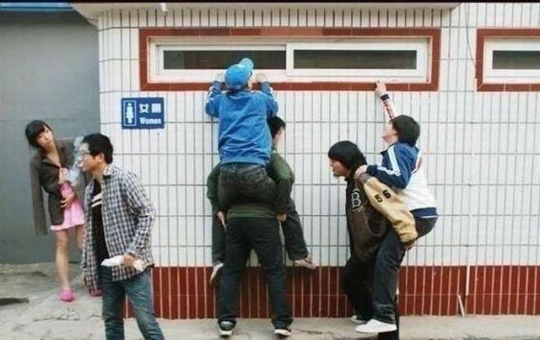 Cara Ngintip Cewek Pipis Di Toilet Umum [ www.BlogApaAja.com ]