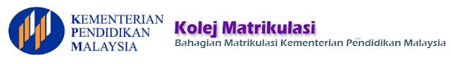 Semakan Rayuan Program Matrikulasi Sesi 2015-2016 Online
