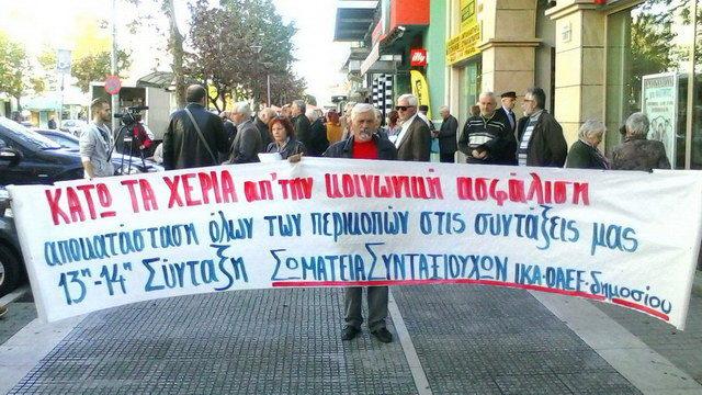 Πανσυνταξιουχική συγκέντρωση διαμαρτυρίας στο κέντρο της Αλεξανδρούπολης