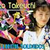 Naoko Takeuchi: Sailor Moon y su Mundo de Ensueño.