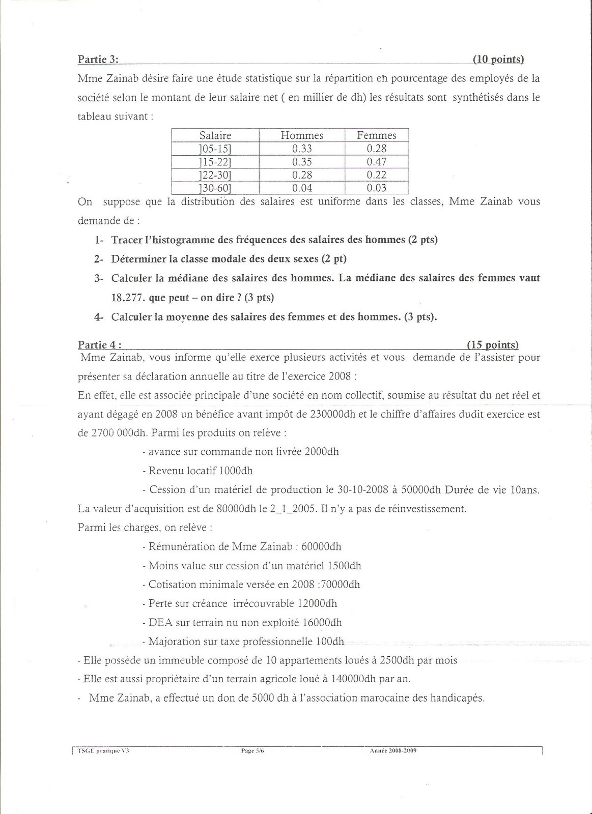 test ista ofppt tsge pratique 2009 v3