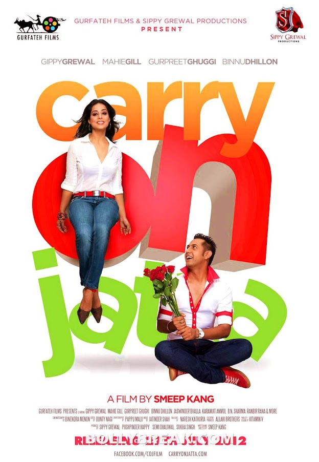 Carry On Jatta Movie Poster Mahie Gill  - Mahie Gill Carry On Jatta Punjabi Movie Posters