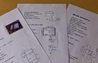 20130625-DSC_0320.JPG