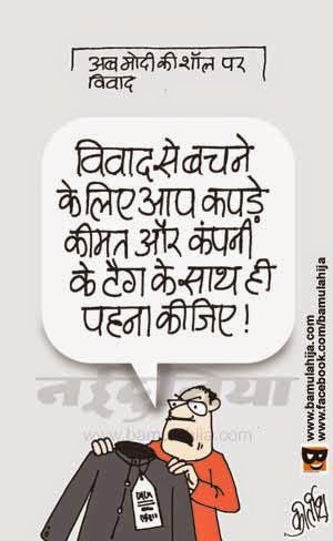 narendra modi cartoon, bjp cartoon, Media cartoon, news channel cartoon, cartoons on politics, indian political cartoon