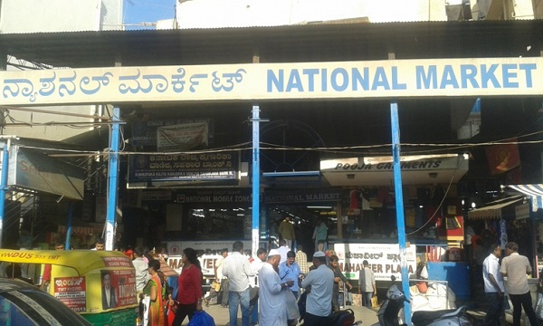 Image result for latest images of national market shopping place in bangalore