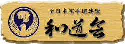 Japan Karatedo Federation Wado-Kai