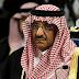 السيرة الذاتية ل الأمير محمد بن نايف ولي العهد السعودي