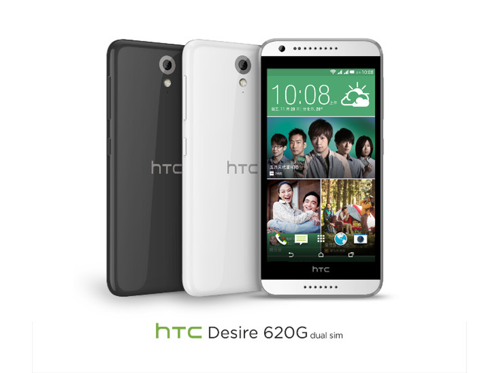 HTC Desire 620 now official! Set To Be Available in December