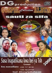 Sauti za Sifa Album Collection