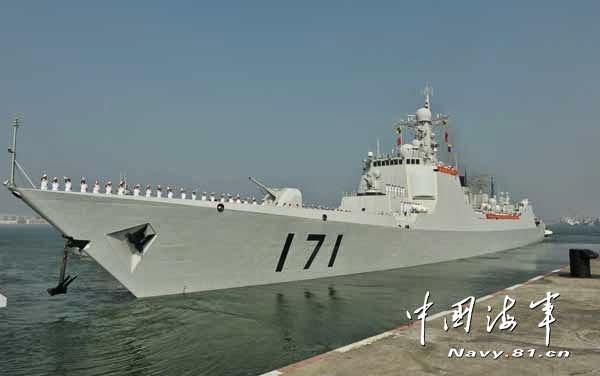 Chinese Navy in Hawaii RIMPAC