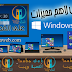 الدرس 41: استعراض اهم مزايا ويندوز 10   Windows 10 Review