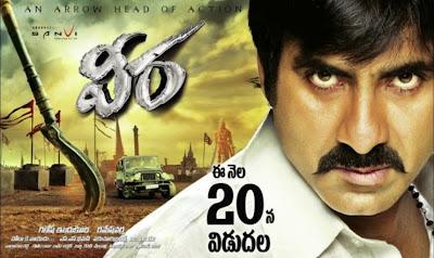 انفراد لموقعنا فيلم الاكشن الهندى Veera (2011) Telugu Movie DVDRip مترجم للعربية  Ravi+Teja%2527s+Veera+movie+high+resolution+wallpapers+4