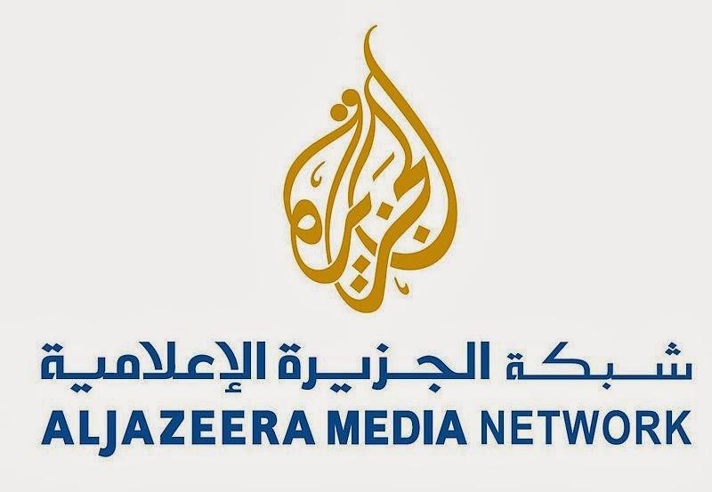 أحدث ترددات قنوات الجزيرة  2014 على القمر نايل سات - aljazeera