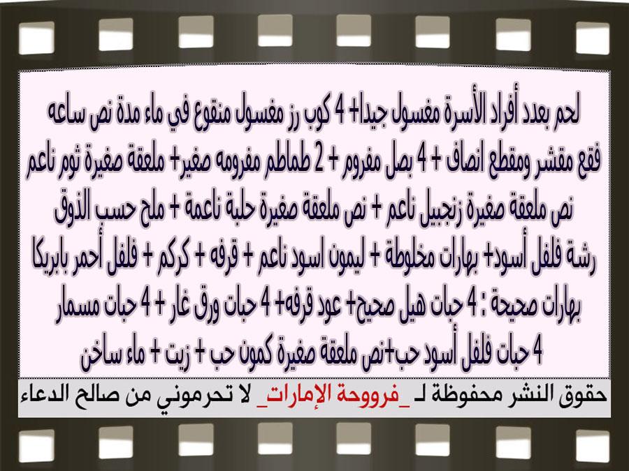 http://3.bp.blogspot.com/-n6MDYk_Z3LE/VqS6KLU0z5I/AAAAAAAAbTQ/_14ZiRKeTm4/s1600/3.jpg