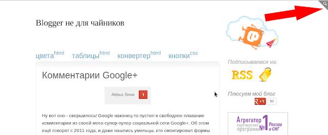 Кнопка поиска на блоге Suggest.io