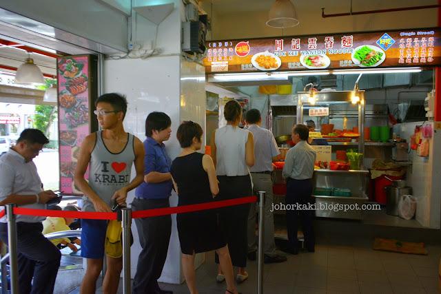 Kok-Kee-Wanton-Mee-Singapore-国记云吞面