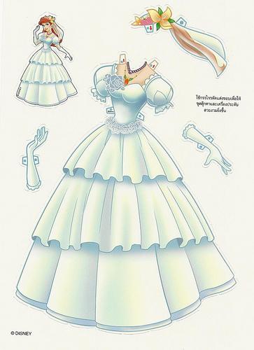 Miss Missy Paper Dolls Foreign Disney Princess Paper Dolls Paper Princess