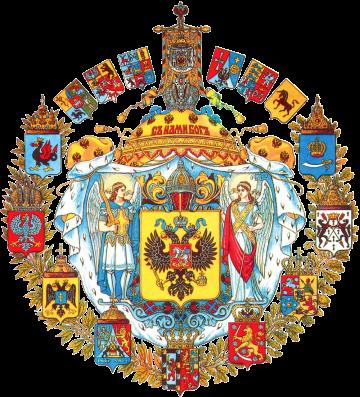 Trône russe impériale sont