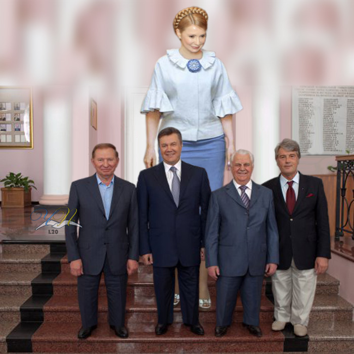 Большинство украинцев уверены, что власть хочет избавиться от Тимошенко, - опрос - Цензор.НЕТ 1904
