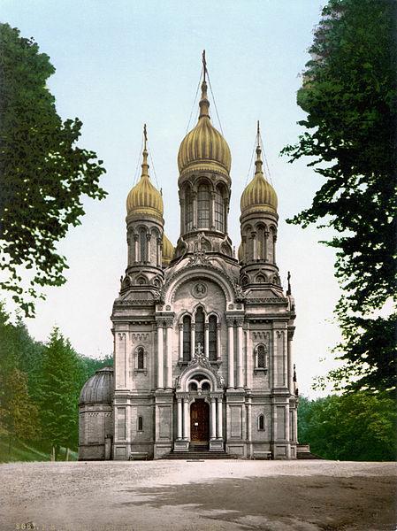 Exclusive Russe Boîte À Bijoux Cercueil de PIERRE NATURELLE MALACHITE de Russie
