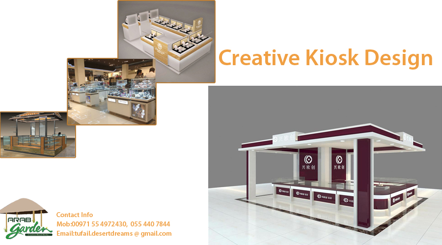 Mall kiosk design uae kiosk design food kiosk design for Architecture kiosk design
