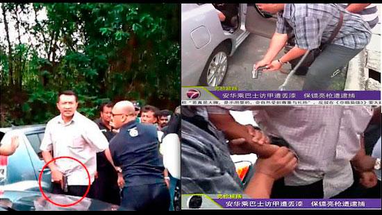 Video Pengawal Peribadi Anwar Ibrahim Acu Pistol Pada Orang Awam