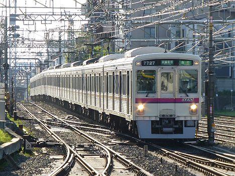 京王電鉄 急行 新線新宿行き5 7000系新幕(競馬急行)