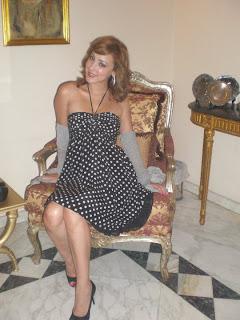 بسمة زوجة تامر حسني
