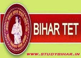 Bihar Teachers Eligibility Training Examination 2015
