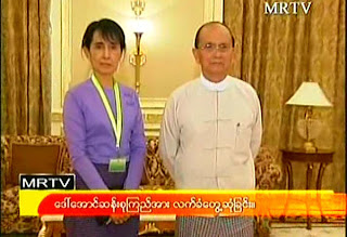 Shwe Pyi Soe – ဗိုလ္ခ်ဳပ္မွဴးႀကီး ေမႊးခဲ့တဲ့မီး သမၼတႀကီး ၿငိွမ္းေပးပါ