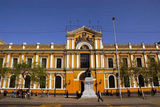 frontis-casa-central-universidad-de-chile.jpg