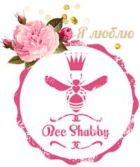 Я ♥ Bee Shabby!