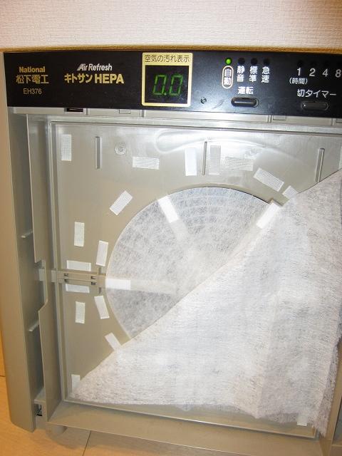 空気清浄機のフィルターを100円ショップでDIY