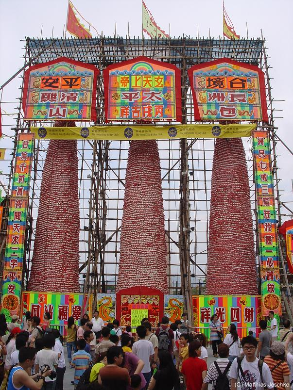DECK THE HOLIDAY'S: CHEUNG CHAU BUN FESTIVAL FROM CHINA!