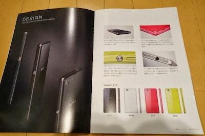 Sony Xperia Z1 f, Xperia Z1 f, Sony
