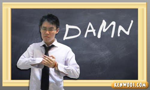 blackboard damn