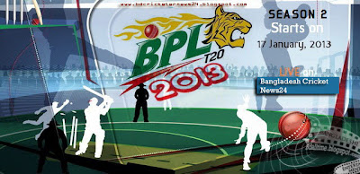 BPL T20 2013 Cricket Match Schedule
