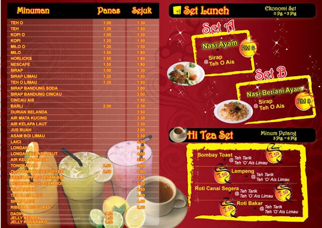 Our Menu (back side)