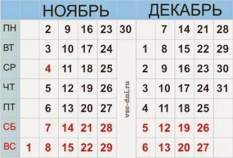Год по славянскому календарю 1972 год