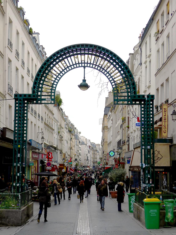 Lutece Paris Luxury Rental