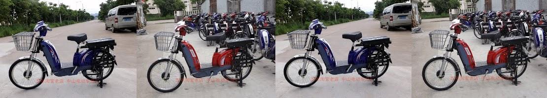$280.000 MOTOS ELECTRICAS CHILE MOTO ELECTRICA