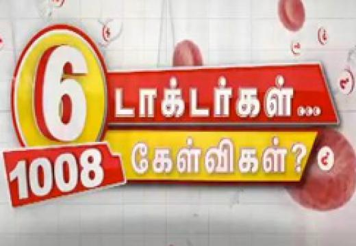 6 Doctorgal 1008 Kelvigal Puthuyugam Tv 22-01-2016