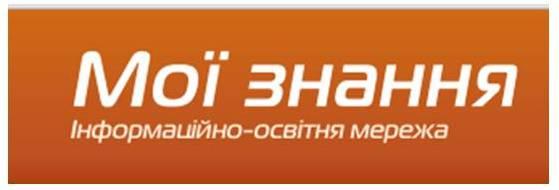 Електронний класний журнал
