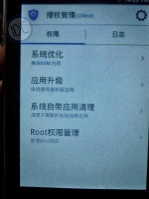 cara mengganti bahasa root